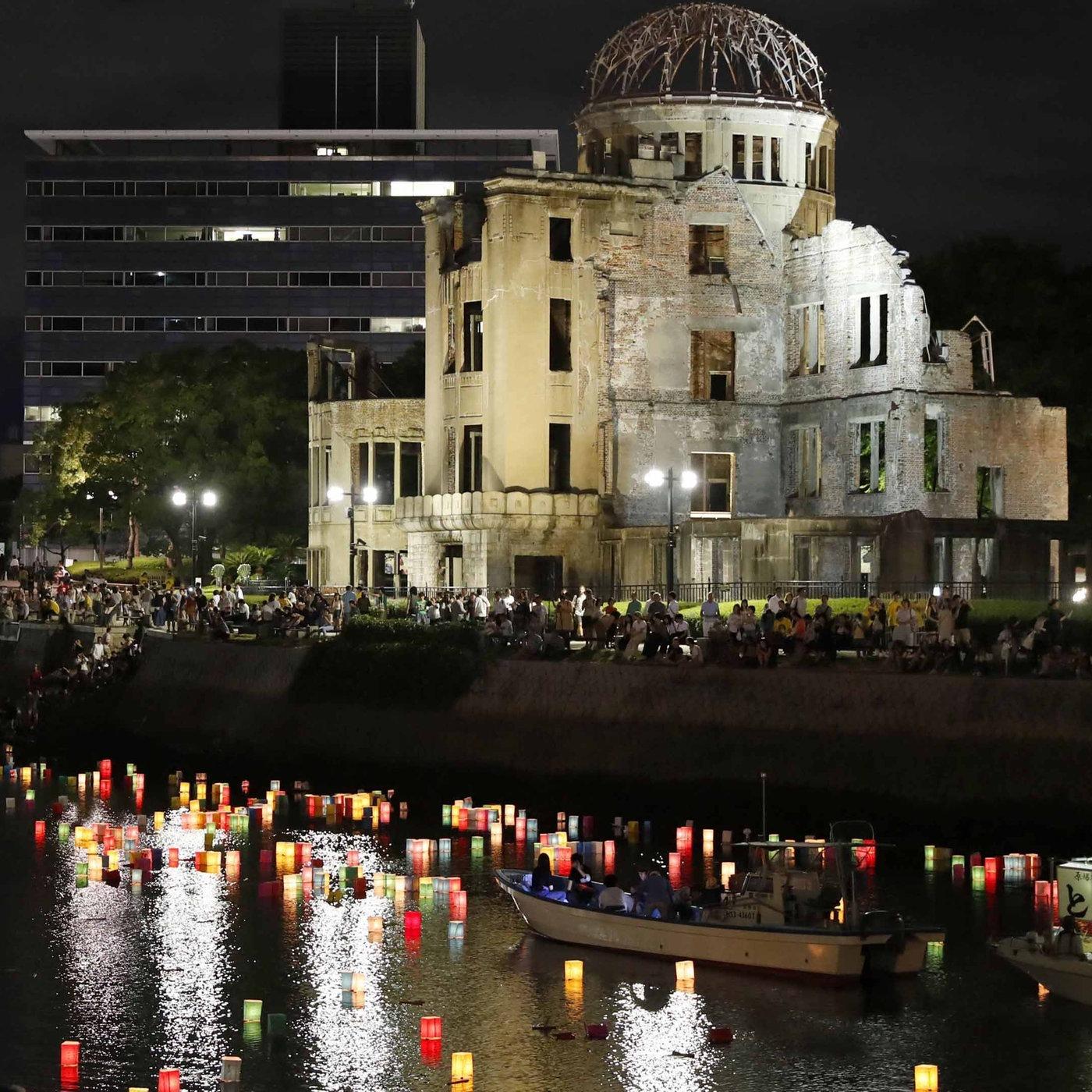 Abwurf der Atombombe auf Hiroshima (am 06.08.1945)